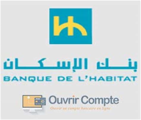 Site de dissertation en ligne Tunisia